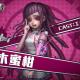 NetEase Games、『IdentityⅤ 第五人格』×『ダンガンロンパ』コラボ第2弾の登場キャラが「罪木蜜柑」と公式より正式発表!
