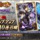 スクエニ、『FFBE幻影戦争』で新ビジョンカード「戦場の黒き薔薇」「凍結氷鳥 グラシアール」等をピックアップした召喚を本日15時より開催!