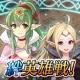 任天堂、『ファイアーエムブレム ヒーローズ』で「絆英雄戦チキ&ノノ」とともにピックアップ召喚を開催!