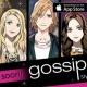 ボルテージ、『ゴシップガール~セレブな彼の誘惑~』の英語版『Gossip Girl:Party-Style Your Love-』を配信開始