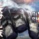 ネクソン、超巨大ボスハンティング RPG『GIGANT SHOCK(ギガントショック)』の正式サービスを開始! リリース記念ログインボーナスなどを開催