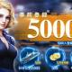 37games、新作シミュレーション『スーパー戦艦:地海伝説』の事前登録数が5000人を突破