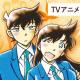 『名探偵コナン公式アプリ』でTVアニメ「名探偵コナン 紅の修学旅行編」放送を記念して「新一・蘭特集」を1月3日より実施!