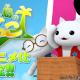 コロプラ、子供向けアプリ『ほしの島のにゃんこ』がTVアニメ化決定 10月6日より「TOKYO MX」で毎週土曜に放送予定