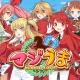 ローズオンラインジャパン、競走馬育成SLG『マジうまGallop Girls』Android版をリリース