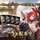 Cygames、『Shadowverse(シャドウバース)』最新カードパック「Storm Over Rivayle / レヴィールの旋風」アディショナルカードを提供開始!