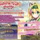 DMMゲームズ、『FLOWER KNIGHT GIRL』でバレンタインイベントを開催 「バレンタインハート」を集めて「★5 ラナンキュラス」をゲットせよ