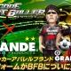サイバード、『バーコードフットボーラー』で人気サッカーアパレルブランド「GRANDE」とタイアップを開始! オリジナルユニフォームが登場