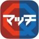 baton、オンライン対戦で学習する日本史勉強アプリ『バトっておぼえて!対戦型問題集 クイズマッチ』をリリース