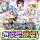 任天堂、『ファイアーエムブレム ヒーローズ』で花嫁&花婿姿の超英雄たちが登場する召喚イベント「花嫁たちが想う未来」を開催中!