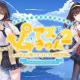 Yostar、TwitterのDM上で簡単に遊べる企画『アズきゅん 2』を公開! フォロー&遊んだ結果をツイートすると豪華賞品がもらえるキャンペーンも!