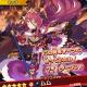 任天堂とCygames、『ドラガリアロスト』で「ドラガリアフェス」を開催…ドラフェスVer.の「ムム」が登場! PVも公開に!