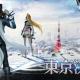 NetEase Games、『荒野行動』において「東京決戦」テスト版をリリース開始…緻密な現地取材によって東京の場景をゲーム内マップで豊かに再現