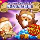 デヴシスターズ、『ハロー!ブレイブクッキーズ』で大型アップデート…新コンテンツのクッキー専用イベントが登場!