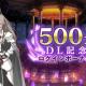 バンナム、『SAOアリシゼーション・ブレイディング』で全世界500万DL記念キャンペーンやクリスマスログインボーナスを開催!