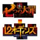enish、『12オーディンズ』で人気アニメ「七つの大罪 聖戦の予兆」とのコラボレーションイベントの実施が決定!