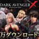 ネクソン、『DarkAvenger X』で50万ダウンロード突破記念キャンペーンを開催! 新規ストーリーChapter20~22開放