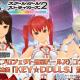 スクエニ、『スクールガールストライカーズ2』で『プロジェクト東京ドールズ』コラボ仕様の「特訓期間!!」を開催!