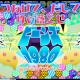 アークシステムワークス、パズル&ディフェンスゲーム『ビーンズ 1980』iOSアプリ版をリリース