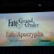 FGO PROJECT、『Fate/Grand Order』でスペシャルイベント「Apocrypha/Inheritance of Glory」とピックアップ召喚を開催中!