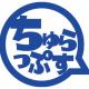 DLE子会社のちゅらっぷす、19年6月期の最終利益は487万円…沖縄を拠点とするアプリ開発会社