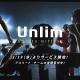 ミクシィスポーツギフティングサービス「Unlim(アンリム)」を開始