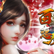 CTW、新作HTML5ゲーム『百戦恋磨』をリリース