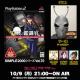 シシララTV、本日21時開始の安藤武博氏による生放送でSIMPLEシリーズの対戦ゲームをプレイ!ゲームブロガーのラー油氏と独特の世界観を持つ作品に挑戦