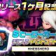 Fincon、『ハローヒーロー: Epic Battle』にてリリース1ヶ月記念イベントを実施! Sヒーローが必ず獲得できるチャンス