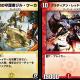 タカラトミー、『デュエル・マスターズプレイス』第2弾カードパック情報として「グラディアン・レッド・ドラゴン」と「時空の守護者ジル・ワーカ」公開!