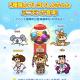 LINE、『LINE POP2』で大ヒット公開中の『映画クレヨンしんちゃん新婚旅行ハリケーン ~失われたひろし~』とのコラボを開始!
