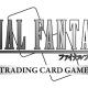 スクエニ、「ファイナルファンタジー・トレーディングカードゲーム Opus」シリーズの世界累計出荷枚数が1億1000万枚を突破!