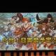 【イベント】セガゲームス、『チェインクロニクル3』で高難易度コンテンツ「年代記の塔」を8月1日に実装…特殊能力「年代記の力」が利用可能に