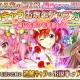 DMM Games、『FLOWER KNIGHT GIRL』で花祭りイベント「祀られる花の眠り姫」を開催 プレミアムガチャにはイベント登場キャラが追加!