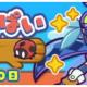 セガ、『ぷよぷよ!!クエスト』で3回限定「シグがいっぱいガチャ」を開催!