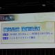 Fate/Grand Order×リアル脱出ゲーム「謎特異点I ベーカー街からの脱出」横浜公演の追加開催が決定! チケットは明日12時より発売