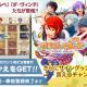 クレイテックワークス、『パレットパレード』ときせかえキーボードアプリ「Simeji」の期間限定コラボキャンペーンを開催!