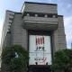 日本取引所グループ、株式投資未経験者を対象とした「JPXアカデミー入門講座」を12月9日・16日に開催