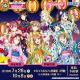 セガ エンタテインメント、「ラブライブ!サンシャイン!!」コラボカフェを7月28日よりセガ 秋葉原3号館7Fにて開催!