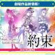 ブシロードとCraft Egg、21年公開予定の劇場版「BanG Dream! Episode of Roselia Ⅰ : 約束」のティザービジュアル公開!