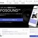 ニューフォリア、スマホアプリ開発サービス「アプリカン」で音波と連動したO2Oアプリが簡単に作れる「INFOSOUNDオプション」を提供開始