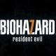 【PSVR】VRでクリアする自信がない 『バイオ7』のプレイムービーが一挙公開に…恐怖体験のネタバレも?
