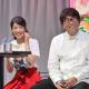 【TGS2018】KLab、『キャプテン翼 ~たたかえドリームチーム~』ステージイベントに原作者の高橋陽一先生が登場!