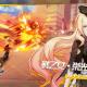 miHoYo、『崩壊3rd』でなA級戦乙女「戦乙女・栄光(デュランダル)」登場 声優のサイン色紙やギフト券が当たるCPも実施