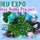 クリプトン、自宅にいながら参加できる「MIKU EXPO Stay Home Project」」を始動! 全世界向けのミニ楽曲コンテストを開催