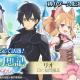 CTW、アニメ化決定の話題作『精霊幻想記アナザーテイル』をG123で配信決定! 事前登録を開始!