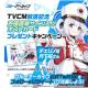 Yostar、『ブルーアーカイブ』でTVCM放映を記念してチェリノ役の丹下桜さんサイン入りポストカードが当たるTwitterキャンペーンを開催!