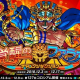 アソビズム、『ドラゴンポーカー』で新チャレンジダンジョン「覚醒のファラオ」を開催 「第127回コロシアム本戦」も開催中!