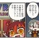 FGO PROJECT、超人気WEBマンガ「ますますマンガで分かる!Fate/Grand Order」の第18話「テクノロジーの夜明け」を公開
