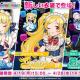 バンナム、『アイドルマスター ポップリンクス』で新衣装の3人が登場する「フレデリカ・エミリー・雨彦プラチナガシャ」を開始!